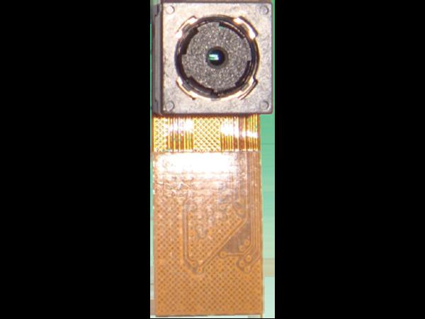 VCAM-OV5640-V5 Camera Sensor